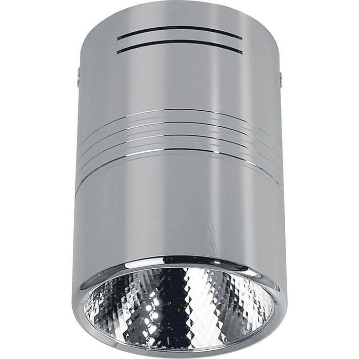 Светильник Feron Потолочный светодиодный AL518 41027