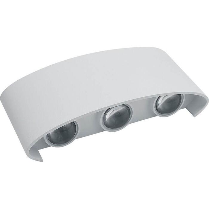 Светильник Feron Уличный настенный светодиодный DH101 06311