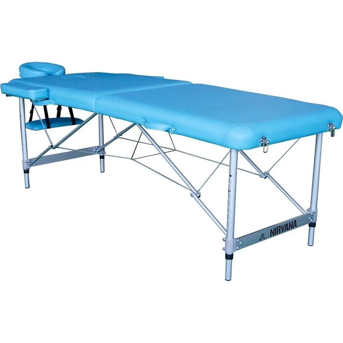 Массажный стол DFC Elegant LUXE, 186x70x4 см, алюм. ножки, цвет св.голубой (Lt.Blue)