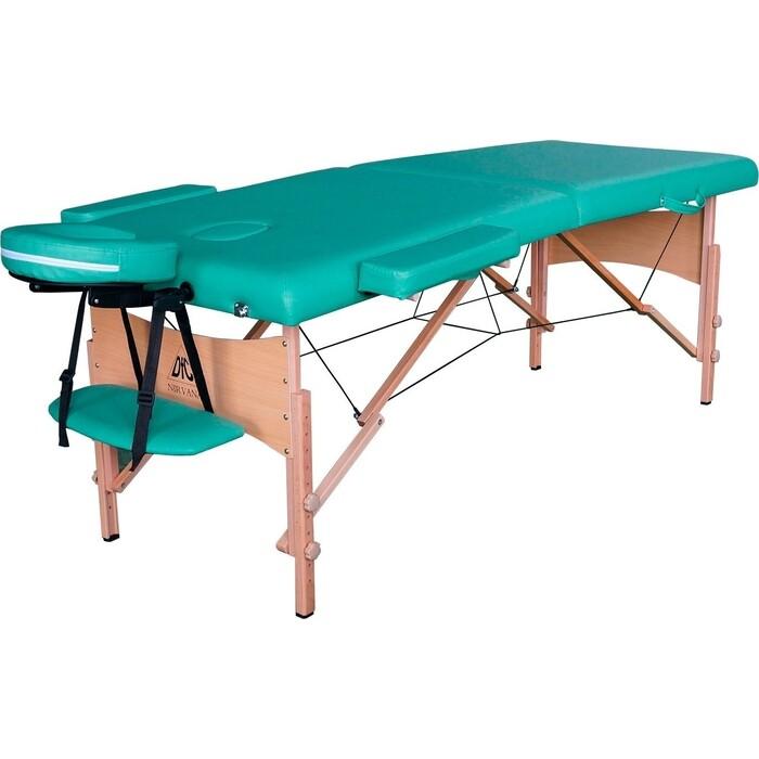 Массажный стол DFC Relax, дерев. ножки, цвет зеленый (Green)