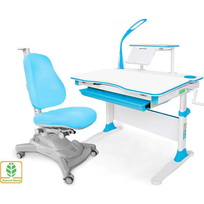 Комплект (стол+полка+кресло+чехол+лампа) Mealux Evo-30 BL (Evo-30 + Y-418 KBL) белая столешница дерево/пластик голубой