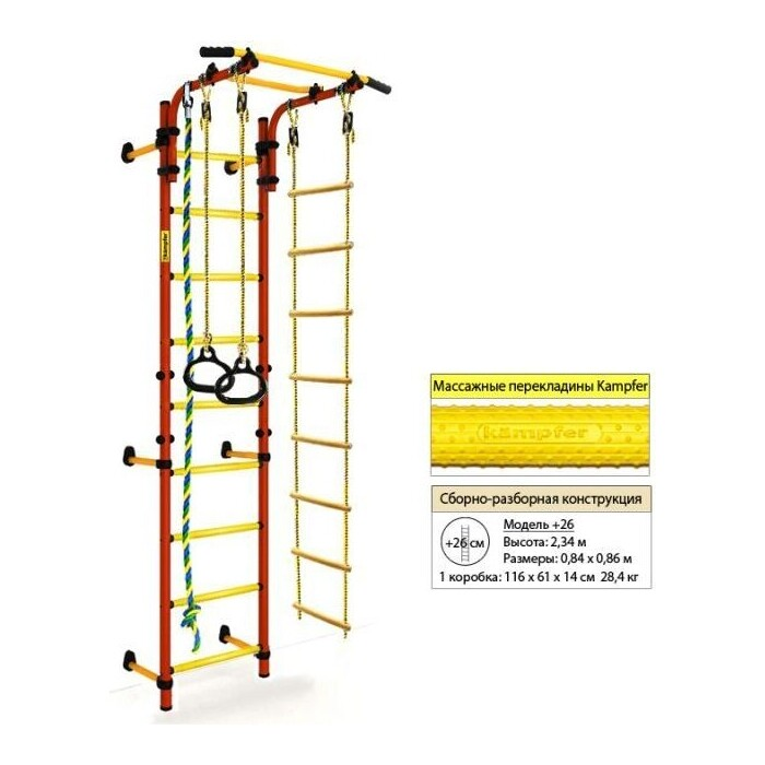 Детский спортивный комплекс Kampfer Strong Kid Wall красный/желтый Высота +26 см