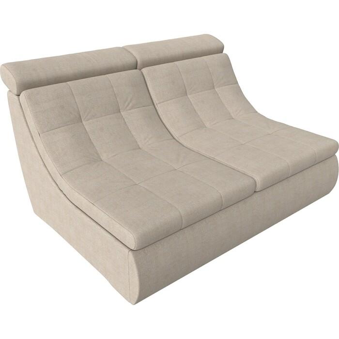 Модуль Лига Диванов Холидей Люкс раскладной диван рогожка бежевый модуль лига диванов холидей раскладной диван рогожка бежевый