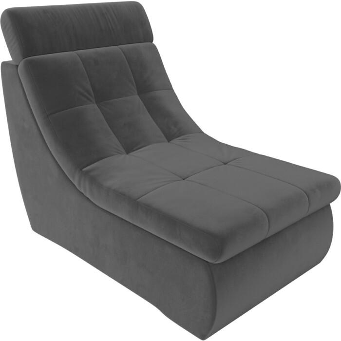 Модуль Лига Диванов Холидей Люкс кресло велюр серый