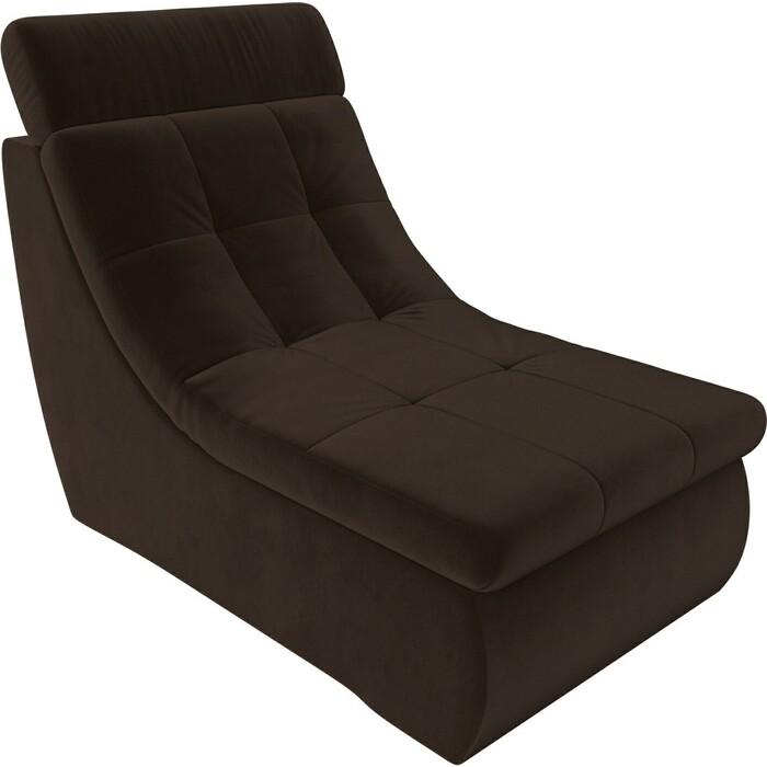 Модуль Лига Диванов Холидей Люкс кресло микровельвет коричневый
