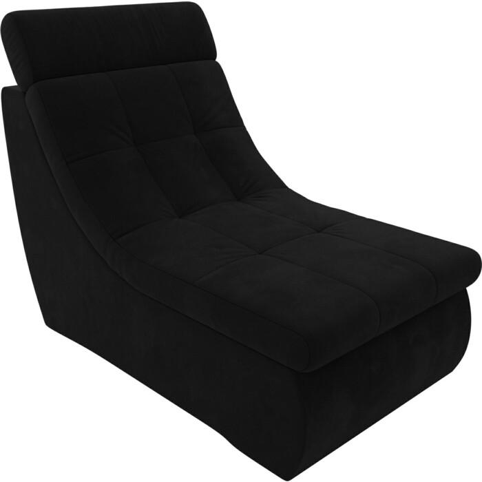 Модуль Лига Диванов Холидей Люкс кресло микровельвет черный