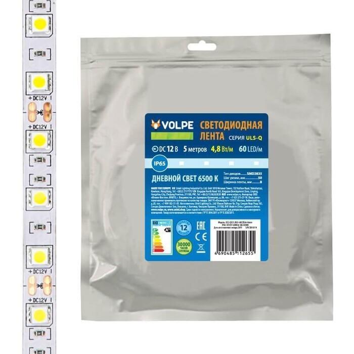 Лента Светодиодная влагозащищенная Volpe (UL-00004532) 4,8W/m 60LED/m 2835SMD холодный белый 5M ULS-Q323 2835-60LED/m-8mm-IP65-DC12V-4,8W/m-5M-6500K
