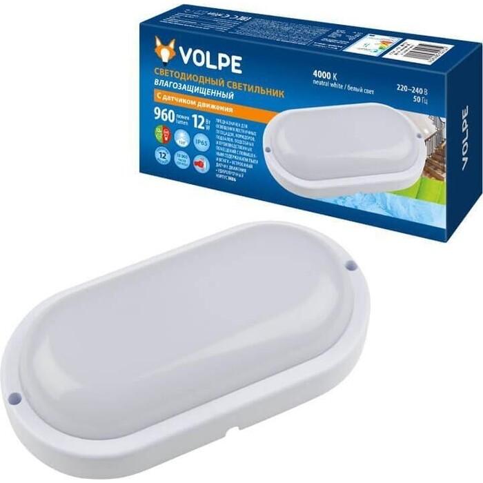 Светильник Volpe Потолочный светодиодный (UL-00003658) ULW-Q213 12W/NW Sensor IP65 White