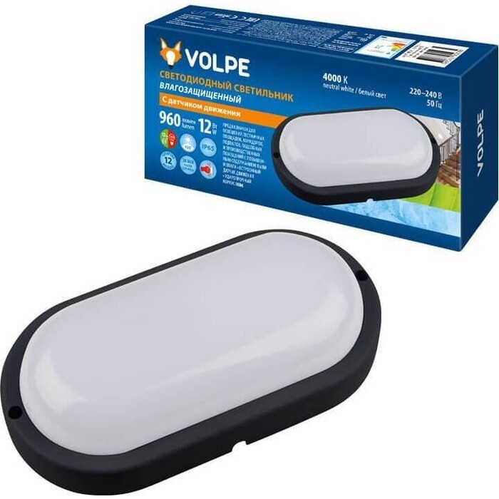 Светильник Volpe Потолочный светодиодный (UL-00003659) ULW-Q213 12W/NW Sensor IP65 Black светильник светодиодный накладной круг led volpe ulw q221 8w dw ip65