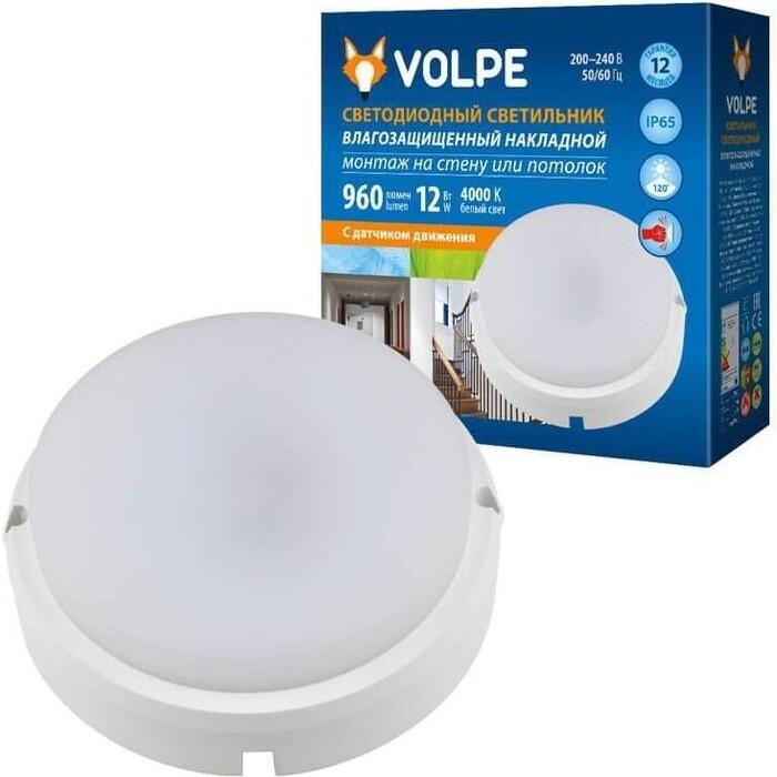 Светильник Volpe Потолочный светодиодный (UL-00003660) ULW-Q214 12W/NW SENSOR IP65 White