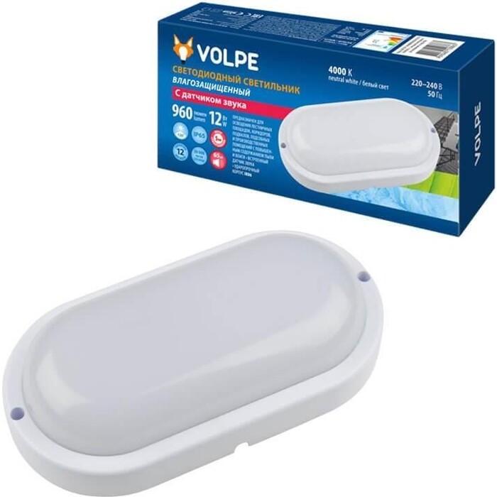 Светильник Volpe Потолочный светодиодный (UL-00004068) ULW-Q215 12W/4000K Sensor IP65 White
