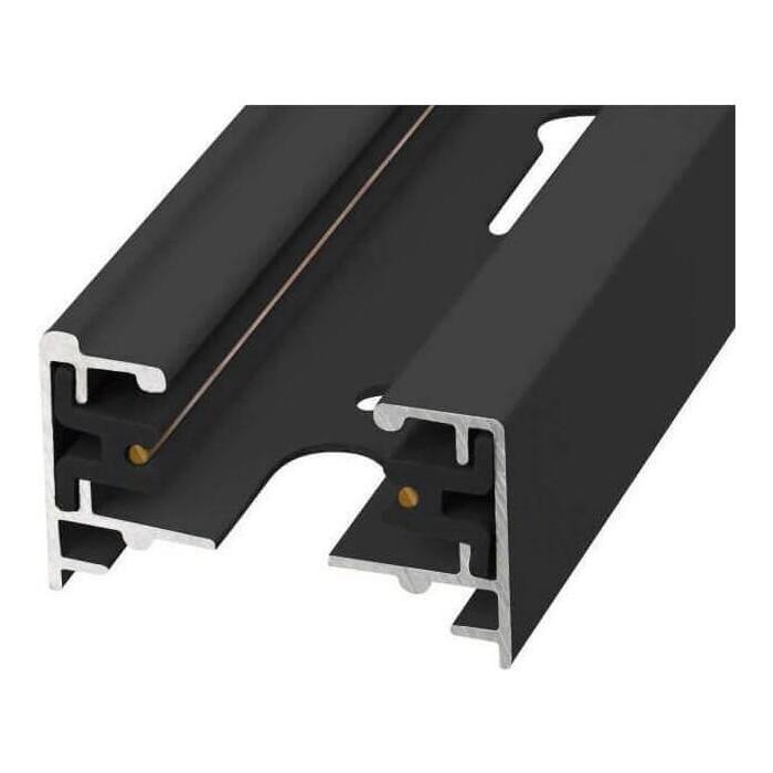 Шинопровод Volpe однофазный (UL-00001285) UBX-Q121 KS2 Black 300 Polybag