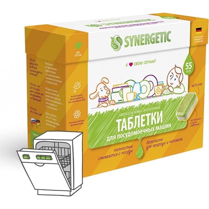 Таблетки для посудомоечной машины (ПММ) Synergetic биоразлагаемые бесфосфатные, 55 шт