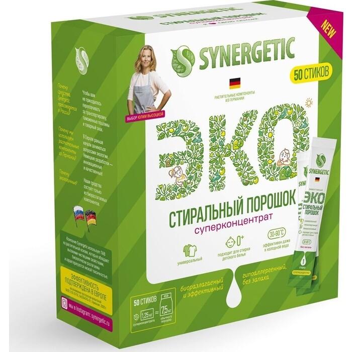 Стиральный порошок Synergetic универсальный, биоразлагаемый, концентрированный, гипоаллергенный 1,25 кг, 50 стиков/50стирок