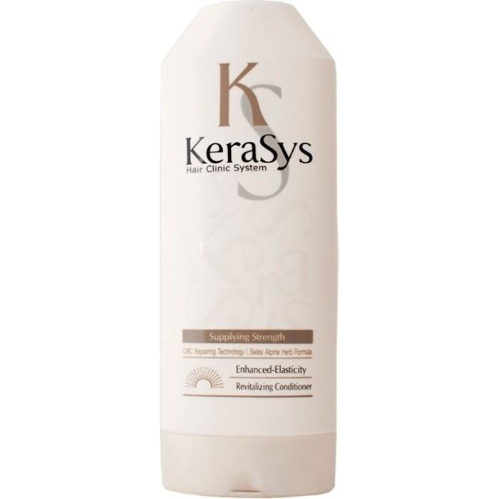 Кондиционер для волос Kerasys Оздоравливающий 180 мл