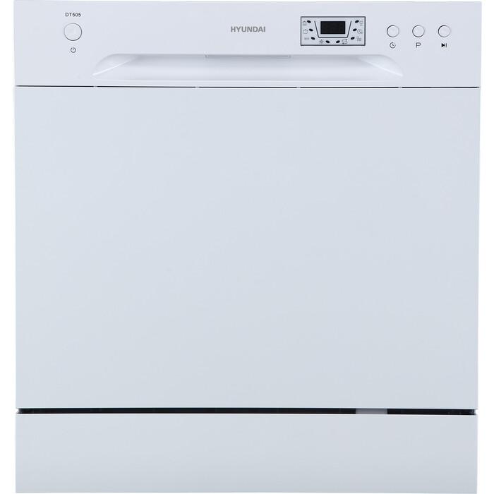 Посудомоечная машина Hyundai DT505 white