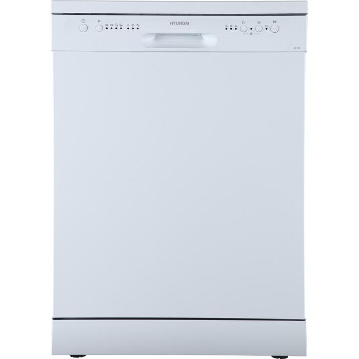 Посудомоечная машина Hyundai DF105 white
