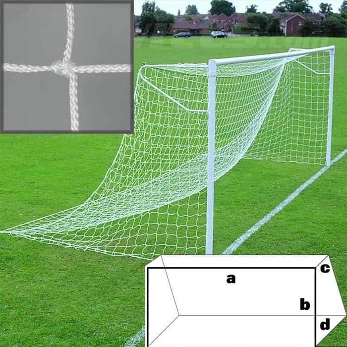 Сетка футбольная Kv.Rezac арт. 14025632, a/7.5 b/2.5 c/0.8 d/1.2 м, нить 2мм ПП бел.
