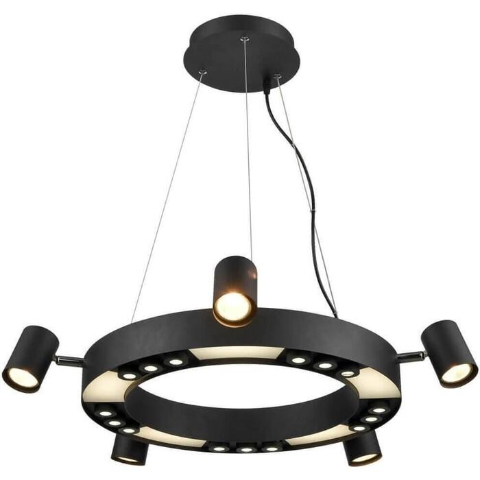 Светильник Vele Luce Подвесной Octopus VL10152P05