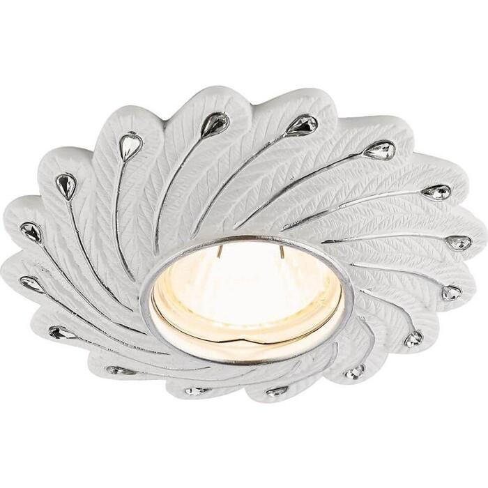 Светильник Ambrella light Встраиваемый Desing D4466 W/CH встраиваемый светильник ambrella light 104a cf gu ch