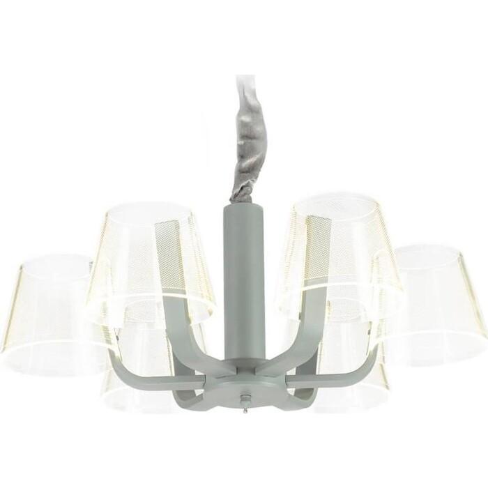 Люстра Ambrella light Подвесная светодиодная Original AK4011