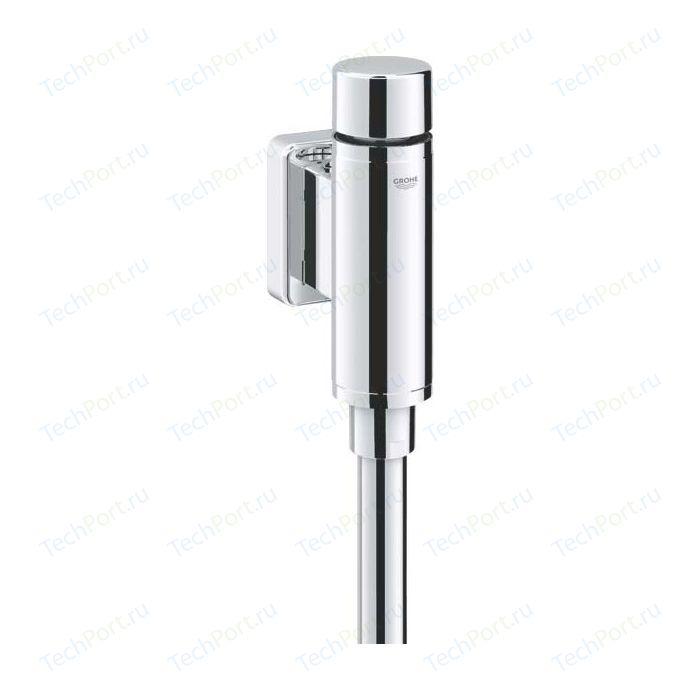 Смывное устройство Grohe Rondo для писсуаров с запорным клапаном (37339000)