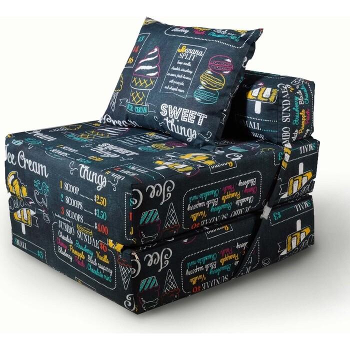 Кресло бескаркасное Mypuff Айскрим мебельный хлопок kv_443