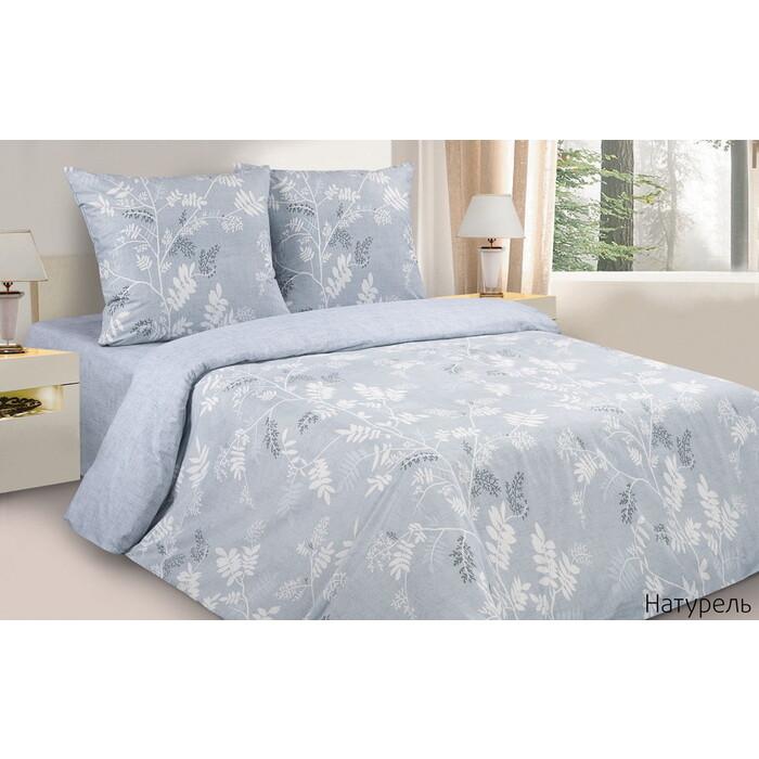 Комплект постельного белья Ecotex Поэтика 1,5 сп Натурель (4660054348235)