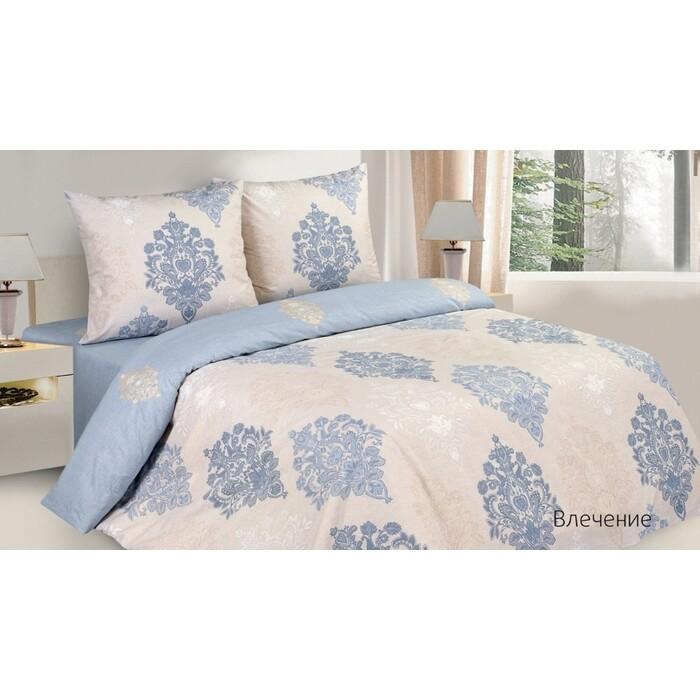 Комплект постельного белья Ecotex 1,5 сп Поэтика Влечение (4650074955858)