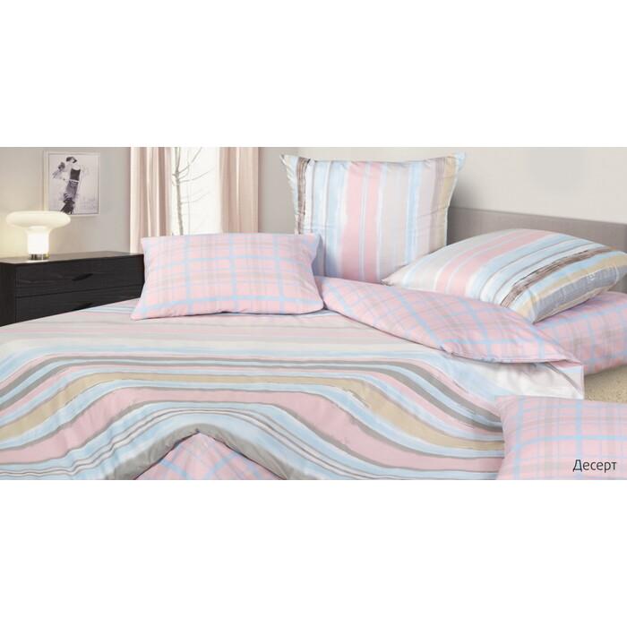 Комплект постельного белья Ecotex Гармоника 1,5 сп Десерт (4660054345678)