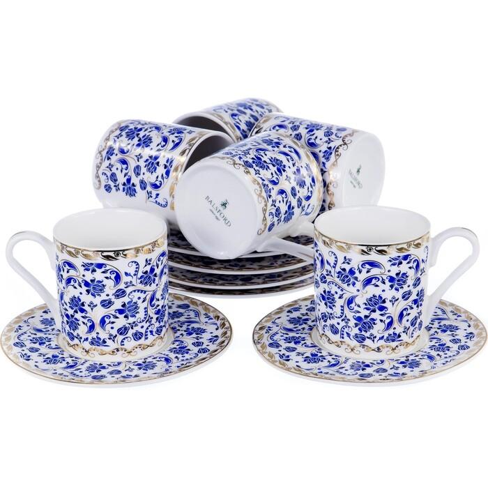Кофейный сервиз 12 предметов Balsford Мармарис (146-30005)