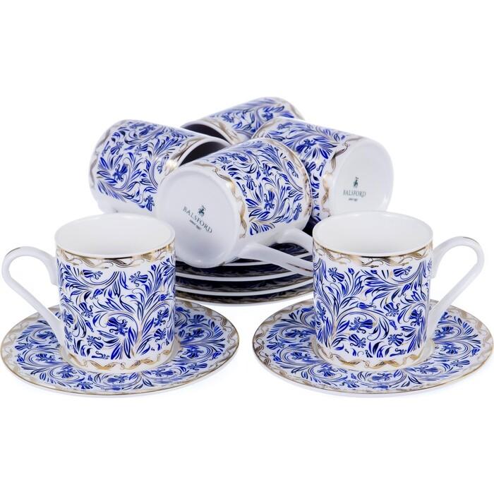 Кофейный сервиз 12 предметов Balsford Мармарис (146-30006)
