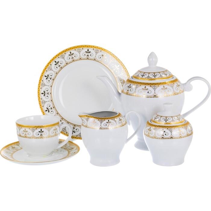 Чайный сервиз 21 предмет Balsford Бристоль Джон (106-03005)