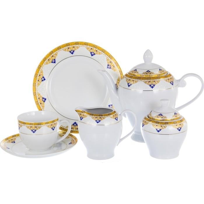 Чайный сервиз 21 предмет Balsford Бристоль Уильям (106-03008)