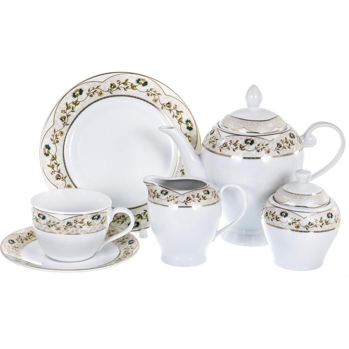 Чайный сервиз 21 предмет Balsford Бристоль Стивен (106-03014) сервиз столовый латона великолепный день 19 предметов тм balsford артикул 104 03014
