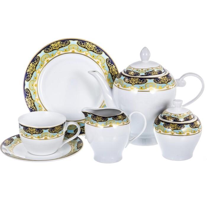 Чайный сервиз 21 предмет Balsford Бристоль Дэвид (106-03017)
