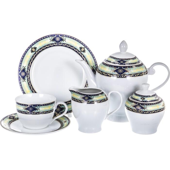 Набор столовой посуды 21 предмет Balsford Бристоль Роберт (106-03020)