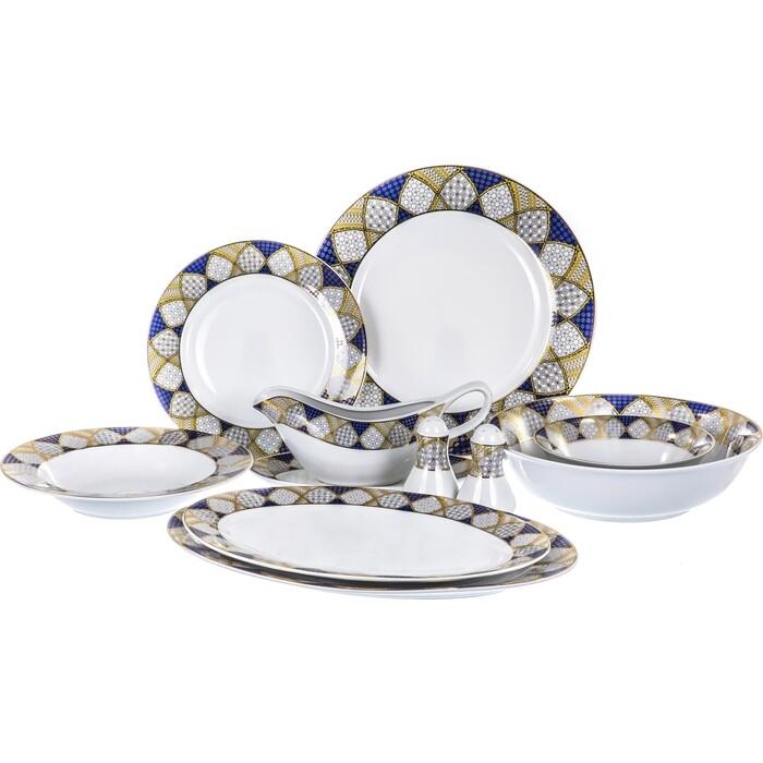 Набор столовой посуды 27 предметов Balsford Бристоль Стюарт (106-03024)