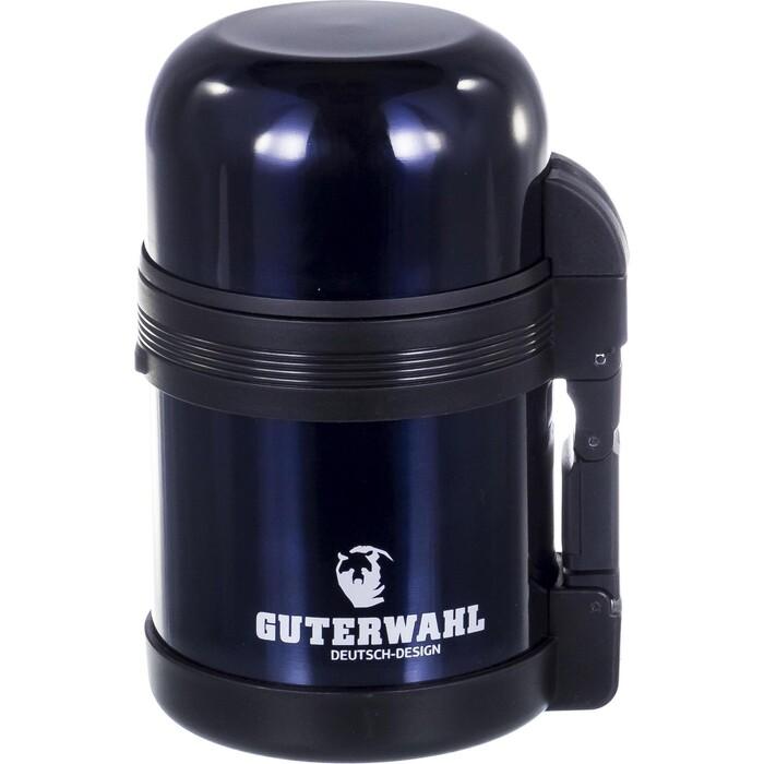 Термос Guterwahl 0.6 л (120-26007)
