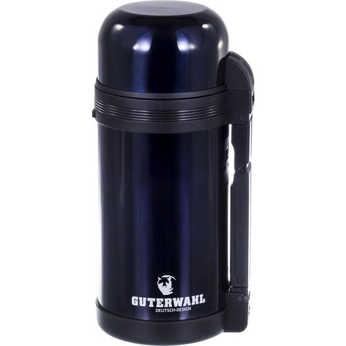 Термос Guterwahl 1.2 л (120-26010)
