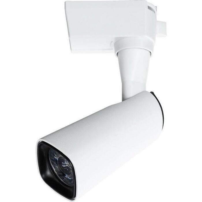 Светильник Arte Lamp Трековый BARUT A4561PL-1WH