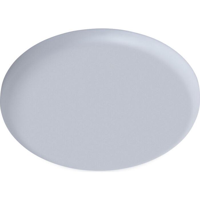 Светильник Arte Lamp Встраиваемый PRIOR A7981PL-1WH