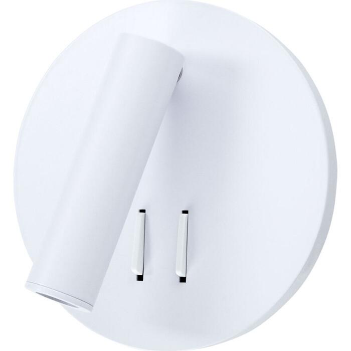 Светильник Arte Lamp ELECTRA A8232AP-1WH