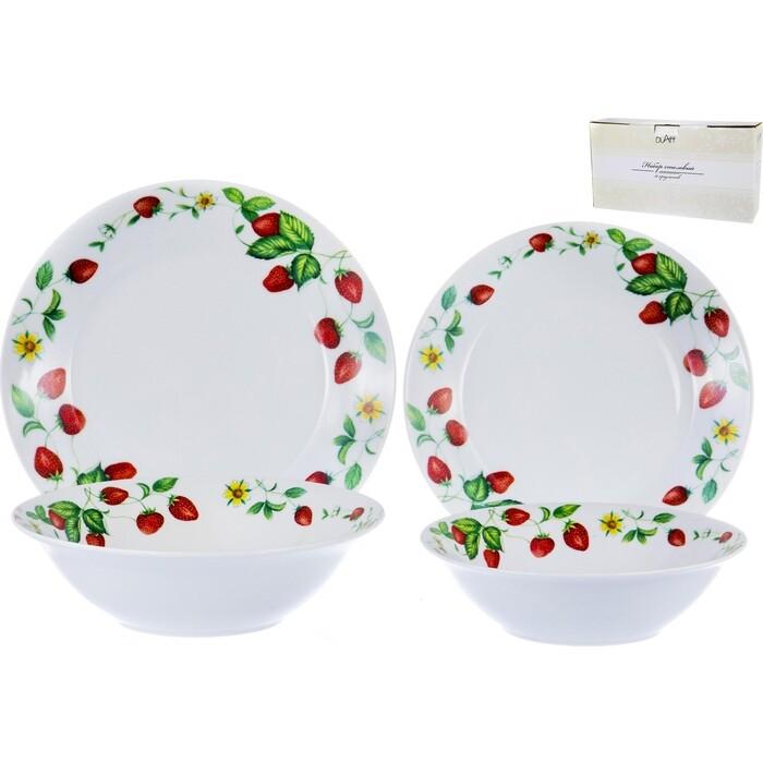 Набор столовой посуды 19 предметов OLAFF (103-02021)