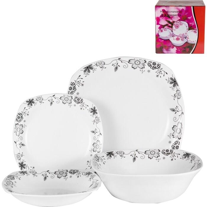 Набор столовой посуды 19 предметов OLAFF (JY-S-19-08)