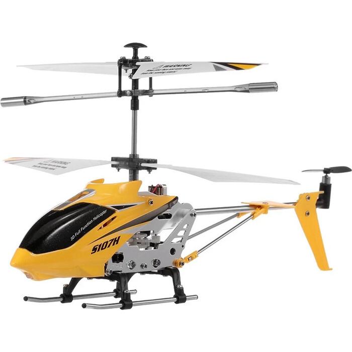 Радиоуправляемый вертолет Syma RTF 2.4G - S107H-Yellow