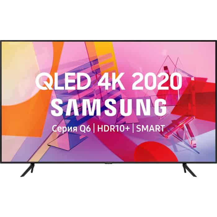 Фото - QLED Телевизор Samsung QE85Q60TAU qled телевизор samsung qe50q80tauxru