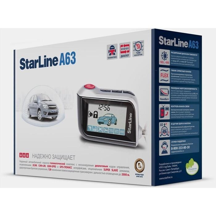 Автосигнализация StarLine A63 без запуска двигателя