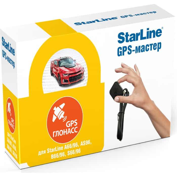Автосигнализация StarLine GPS мастер (уп. 1шт) GPS- ГЛОНАСС