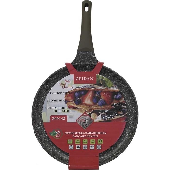 Сковорода-лавашница Zeidan 32 см (Z-90143)
